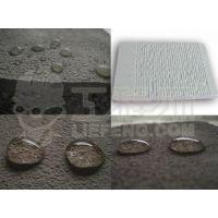 混凝土保护剂,清水混凝土保护剂,工程师A8-1