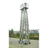 湖州市 吴兴区启运电动四立柱铝合金升降平台 蚌埠市移动式升降台液压举升机