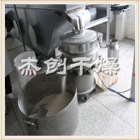 富马酸锌专用振动筛 粉体多层分级筛 杰创专业制造