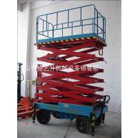 中山厂家供应移动式升降平台,电动液压升降平台,移动四轮维修工作台
