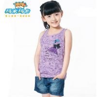 伟尼熊服饰(在线咨询)|柳州童装货源|童装货源地