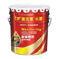 晶宸化工厂家直销品牌油漆涂料、美宝莱漆耐候晴雨抗污外墙漆、防水防霉透气漆、品牌加盟