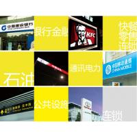 武汉3M2208系列贴膜农商行招牌、商场超市招牌、酒店药店招牌、连锁招牌