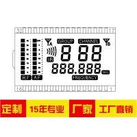 SAJ/三晶 LCD液晶屏 会议麦克风专用LCD液晶显示屏定制