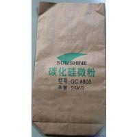 供应绿碳化硅微粉1200# 1500# 带棉绳纸袋 开口袋