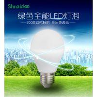 华涌 led球泡灯 5W超亮节能e27螺口球泡灯家庭室内光源