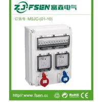 ZJ/FSen富森直销12位移动工业插座箱 欧标防水航空箱