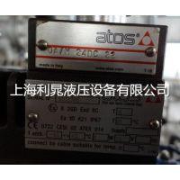 atos,AGISR-10/210/V 12,上海利晁优质供应