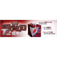 Trojan 18DC-500ML邱健蓄电池总代理