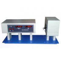 FA-WGT-S透光率雾度测定仪