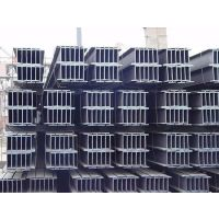 昆明H型钢价格报价 H型钢年后行情走势 15812137463