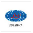 深圳市润海通科技有限公司