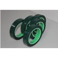 高温胶带 绿色锂电池胶带 绿色高温胶带 专业高温绿胶生产厂家