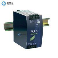 爱泽工业优价供应德国普尔世PULS电源模块 CT10.241 ML15.241
