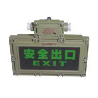 上海飞策防爆电器 BYD-B防爆标志灯(IIB) 标志可定做 安全稳定