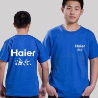 花都区企业品牌广告衫定制,批发广告衫,雅瑶印图印字广告T恤衫订做
