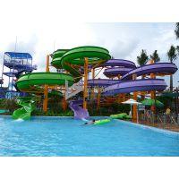 广州蓝潮螺旋滑梯水上乐园设备户外巨型水上乐园滑梯 1.5米内宽滑道