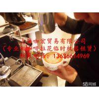 上海意大利飞马半自动拉花咖啡机租赁 咖啡师现场拉花制作