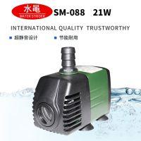 水黾 鱼缸水族水陆两用超静音潜水泵冷风机风水球过滤泵设备环保空调喷射泵