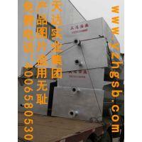 天达动物油提炼设备猪油炼油锅安装与使用技术