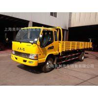 供应上海江淮5.2米厢式车,专卖5米2工程黄厢式,买江淮车良利汽销报价