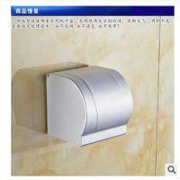 厂家直销 优质太空铝卫生间手纸盒厕纸盒 纸巾架 方形纸盒
