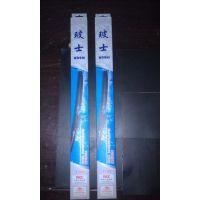 专业供应塑料盒 PVC彩盒 专业厂家供应 值得信赖