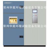 供应WDCJ-162三箱温度快速变化试验箱
