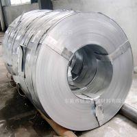 供应导磁纯铁带材(DT4电工纯铁薄带_DT4电磁纯铁钢带)材质报告