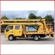 尼勒克县20米升降车品牌型号_简易式升降车