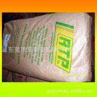 PES/美国RTP/ESD A 1480/食品级/注塑级/抗静电/导电级