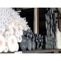 供应POM塑料板(卷)-瑞力生塑胶 POM板 聚甲醛板 美国杜邦品质