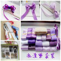 浪漫紫缎带丝带自制蝴蝶结发饰头饰发卡发夹饰品DIY套餐材料配件