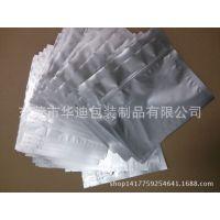 定做电子产品包装袋、防静电铝箔袋、抽真空袋、品质保证 专业生产