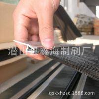 毛刷制造专业毛刷加工厂 优质塑料条刷 铝合金条刷 鑫海制刷厂