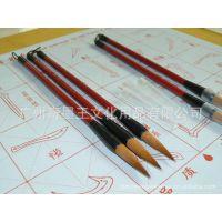 【奇墨王】(精品狼毫毛笔)毛笔厂家直销 中国毛笔
