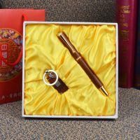 阿里传统特色创意钥匙扣挂件小套装 中国风元素钥匙扣礼品定制