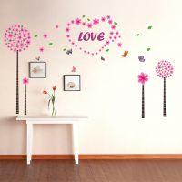 房间墙壁装饰温馨浪漫卧室床头电视墙可移除墙贴儿童纸贴 TC1024
