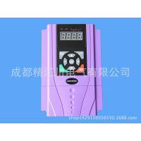 南方安华 B3000系列变频器机床专用及B2000系列7.5KW-11KW