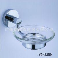 【亿高】卫浴精品  酒店客房专用  YG-3359高档铜镀铬皂碟组合