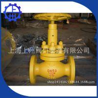 上海上州 无泄漏蒸汽专用阀碳钢 无泄漏截止阀法兰厂家直销