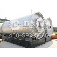 亚太能源YT-2废塑料炼油设备