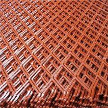 供应不锈钢钢板网|小区防护钢板网|钢板网厂家批发
