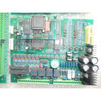 新松机器人点焊机电路板MWC-C3维修