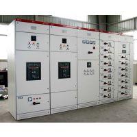 厂家 电气成套 GCS低压抽出式开关柜 优化型开关柜