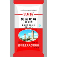 供应源丰硫酸钾系列复合肥NPK≥26-12-9总含量47%丨沃尔特品牌肥料丨