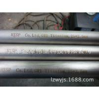 现货TA1/TA2轧制无缝钛管 TA2挤压无缝钛管 换热器钛盘管规格齐全