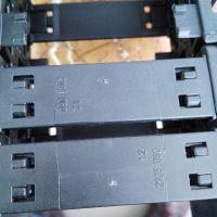 特价供应IGUS拖链07.16小型易安装型拖链