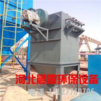 山东烟台锅炉除尘器丨回转庐用锅炉除尘器丨晨露厂家