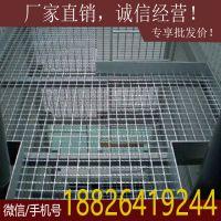 广州304格栅板 平台格栅板 插接钢格板